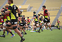 Rugby: Japan team training camp