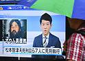 Shoko Asahara, founder of the doomsday cult Aum Shinrikyo, executed in Japan