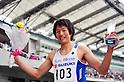 The 27th Shizuoka International Athletics 2011 Japan Grand Prix Series