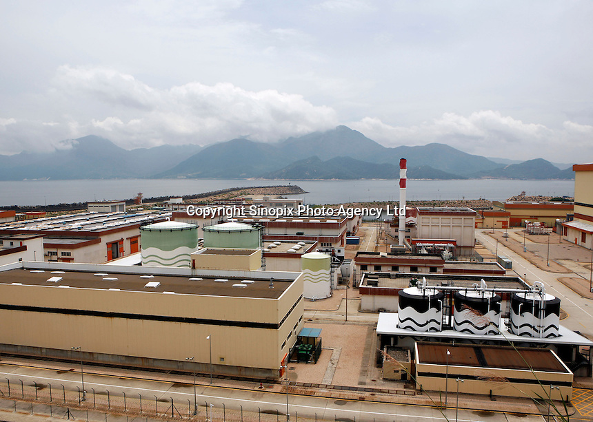 Daya Bay nuclear power plant in Shenzhen, China. Daya Bay has two 944 MWR nuclear reactors based on the French 900 MWe three cooling loop design, which started commercial operation in 1993 and 1994..