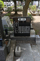 Individual graves for lost loved pets. Gravestones are designed with thoughts. Grave stone has the list of died loved pets for this family.<br /> <br /> Jikeiin is the biggest pet graveyard in western suburb of Tokyo.  This has founded in 1921 and 13000m2 land space.  They have 16 cremation machine which can cremate from small animal like turtle or birds to big animals like tigers and bears.  They provide buddism style funeral ceremony and graves to pet owners who have lost their loved pets.  Jikeiin is the non-sectarian temple.