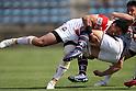 Asia Rugby Championship 2017: Japan 29-17 Hong Kong