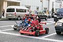 Mario Karts attract tourists while Nintendo waits on claim