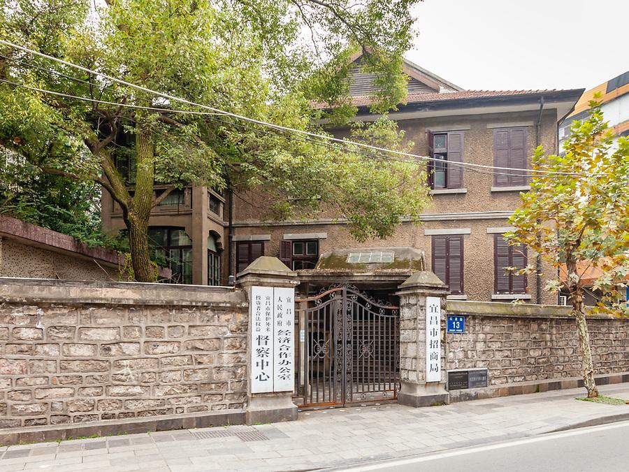 Main Entrance Of The Yichang (Ichang) Residence.