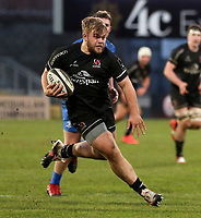 15 January 2021; Callum Reid during the A Interprovincial match between Ulster and Leinster at Kingspan Stadium in Belfast. Photo by John Dickson/Dicksondigital