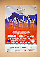 Moskou, Russia, Februari 4, 2016,  Fed Cup Russia-Netherlands,  Fed Cup poster<br /> Photo: Tennisimages/Henk Koster