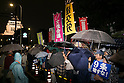 Anti-government protests continue in Tokyo