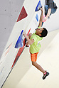 Sport Climbing: 14th Bouldering Japan Cup