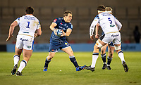 12th February 2021; AJ Bell Stadium, Salford, Lancashire, England; English Premiership Rugby, Sale Sharks versus Bath;  Coenie Oosthuizen of Sale Sharks runs with the ball