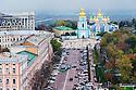 St. Michael's Golden-Domed Monastery, Kiev, Ukraine. October, 2012.