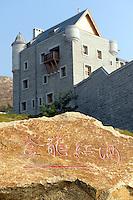 The castle of Treaty Port Vineyard in Yantai, Shandong province, China. 05-Nov-2010