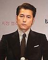 Scarlet Innocence press conference in Seoul