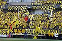 Football/Soccer: 2016 J.League Pre-season Match - Kashiwa Reysol 0-3 JEF United Chiba
