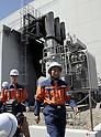 Kashiwazaki-Kariwa Nuclear Plant