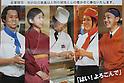 79 million yen awarded over 'karoshi'