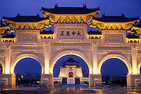 Taiwan Taipei The Chiang Kai Shek Memorial