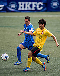 BC Rangers vs Guangzhou Evergrande during the Day 3 of the HKFC Citibank Soccer Sevens 2014 on May 25, 2014 at the Hong Kong Football Club in Hong Kong, China. Photo by Victor Fraile / Power Sport Images
