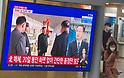 News report on North Korean leader Kim Jong-Un