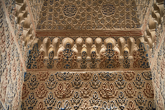 Arabesque Mudjar plaster work inside the Vestibule of Don Pedro's Palace, completed in 1366. Alcazar of Seville, Seville, Spain