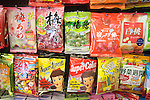 Candy, Super Tokio, Clement Street, San Francisco, California