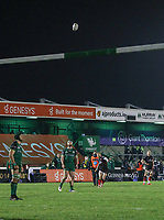 27th December 2020 | Connacht  vs Ulster <br /> <br />  Ian Madigan lands his third penalty goal for Ulster during the Guinness PRO14 match between Connacht and Ulster at The Sportsground in Galway. Photo by John Dickson/Dicksondigital