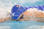 British Gas Swimming