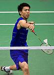 Kazumasa SAKAI of Japan in action while playing against SHI Yuqi of China during the YONEX-SUNRISE Hong Kong Open Badminton Championships 2016 at the Hong Kong Coliseum on 23 November 2016 in Hong Kong, China. Photo by Marcio Rodrigo Machado / Power Sport Images