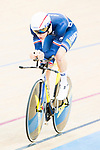 Corentin Ermenault of the France team competes in the Men's Individual Pursuit - Qualifying as part of the 2017 UCI Track Cycling World Championships on 14 April 2017, in Hong Kong Velodrome, Hong Kong, China. Photo by Marcio Rodrigo Machado / Power Sport Images