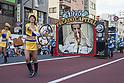 37th Asakusa Samba Carnival 2018