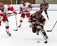 Boston University vs Boston College, January 9, 2016