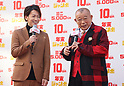 Year End Jumbo Lottery starts in Japan