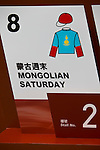 SHA TIN,HONG KONG-APRIL 28: Mongolian Saturday starts from stall No.2 by Champions Mile/Chairman's Sprint Prize Barrier Draw at Sha Tin Racecourse on April 28,2016 in Sha Tin,New Territories,Hong Kong (Photo by Kaz Ishida/Eclipse Sportswire/Getty Images)