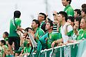 The 94th Emperor's Cup All Japan Football Championship - Tokyo Verdy 1-2 Giravanz Kitakyushu