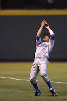 June 5, 2010: Niko Gallego of UCLA during NCAA Regional game against LSU at Jackie Robinson Stadium in Los Angeles,CA.  Photo by Larry Goren/Four Seam Images