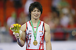 Kohei Uchimura (JPN), OCTOBER 9, 2014 - Artistic Gymnastics : 2014 World Artistic Gymnastics Championships Medal Ceremony for the Men's Individual All-Around Final at the Guangxi Gymnasium in Nanning, China. (Photo by Yusuke Nakanishi/AFLO SPORT)