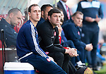 Hamilton Accies v St Johnstone…08.05.18…  New Douglas Park    SPFL<br />