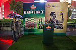 Tsingtao beer booth photographed before the match between Jiangsu Sainty (CHN) and Becamex Binh Duong (VIE), part of the AFC Champions League Group E on 20 April 2016 at the Olympic Sports Centre in Nanjing, China. Photo by Lucas Schifres / Power Sport Images
