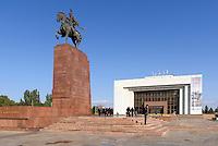 Manas-Denkmal und Geschichtsmuseum am Ala Too Ajanti, Bishkek, Kirgistan, Asien<br /> Manas Monument and museum of history at Ala Too Ajanti (square), Bishkek, Kirgistan, Asia