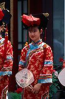 China, Peking, FangShan-Restaurant im Bei Hai-Park, Tanz