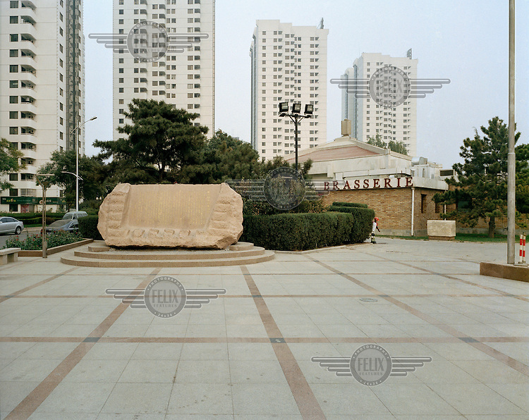 Memorial at a communal compound in Ya Yun Cun celebrating the 1990 Asian Games.