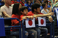 Japanese fans, MARCH 05, 2016 - Tennis : Japanese fans look on during the Davis Cup by PNB Paribas , World Group first round between Great Britain and Japan at The Barclaycard Arena, Birmingham, United Kingdom. (Photo by Rob Munro/AFLO)
