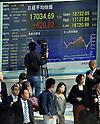 Tokyo Stock Exchange market on Tuesday, November 4, 2014