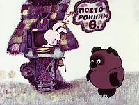 Винни-Пух идёт в гости (1972)