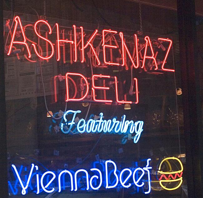 Ashkenaz Deli, Chicago, Illinois