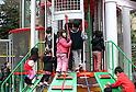 Toshimaen Amusement Park in Tokyo celebrates 90th anniversary