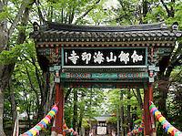 Aufgang buddhistischer Tempel Heinsa nahe Daegu, Provinz Gyeongsangnam-do, Südkorea, Asien, UNESCO Weltkulturerbe<br /> Entrance buddhist temple heinsa near Daegu,  province Gyeongsangbuk-do, South Korea, Asia, UNESCO world-heritage