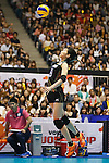 Sarina Koga (JPN), AUGUST 27, 2015 - Volleyball : FIVB Women's World Cup 2015 1st Round between Japan 3-2 Dominican Republic  in Tokyo, Japan. (Photo by Sho Tamura/AFLO SPORT)