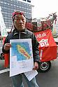 Protests as Trump visits Japan