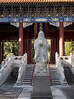 Konfuziustempel Kong Miao, Peking, China, Asien<br /> Confucius temple Kong Miao, Beijing, China, Asia