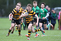 ULSTER SCHOOLS CUP QUARTER FINAL - RBAI vs SULLIVAN | Saturday 20th February 2016<br />